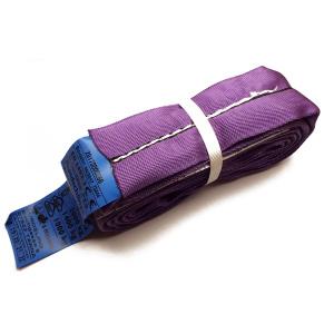 RSK - 1000kg, nekonečný závesný popruh so zosilneným plášťom, fialový